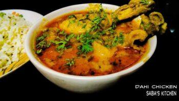 Dahi Chicken - Yogurt Chicken - Plattershare - Recipes, Food Stories And Food Enthusiasts