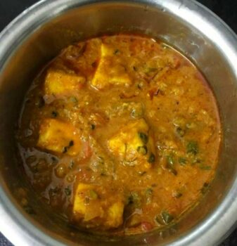Paneer Capsi Curry - Plattershare - Recipes, Food Stories And Food Enthusiasts