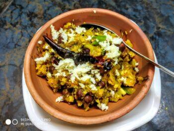 Kumror Chakka - Plattershare - Recipes, Food Stories And Food Enthusiasts