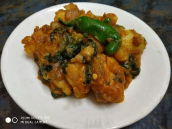 Malabar Spinach Curry With Onion Garlic - Plattershare - Recipes, Food Stories And Food Enthusiasts