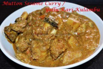 Sesame Mutton (Lamb) Curry / Yellu Kari Kulambu - Plattershare - Recipes, Food Stories And Food Enthusiasts