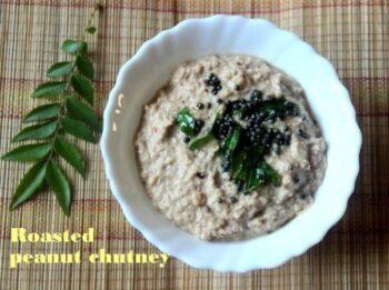 Roasted Peanut Chutney Recipe - Plattershare - Recipes, Food Stories And Food Enthusiasts