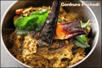 Gonkura Pachadi / Chutney - Plattershare - Recipes, Food Stories And Food Enthusiasts