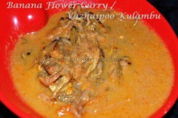 Banana Flower Curry / Vazhaipoo Kulambu - Plattershare - Recipes, Food Stories And Food Enthusiasts