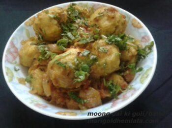 Spicy Green Gram Balls - Plattershare - Recipes, Food Stories And Food Enthusiasts