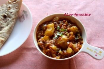 Aloo Tamatar (Potato With Tomato Curry) Recipe Â???? No Onion No Garlic Recipe - Plattershare - Recipes, Food Stories And Food Enthusiasts