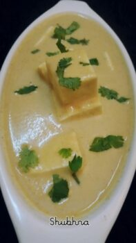 Shahi Paneer In White Gravy Recipe - Plattershare - Recipes, Food Stories And Food Enthusiasts