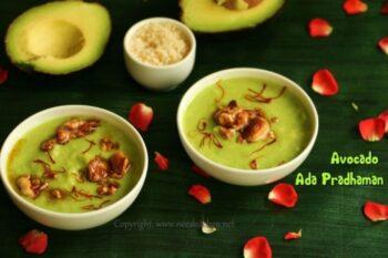 Avocado Ada Pradhaman - Plattershare - Recipes, Food Stories And Food Enthusiasts