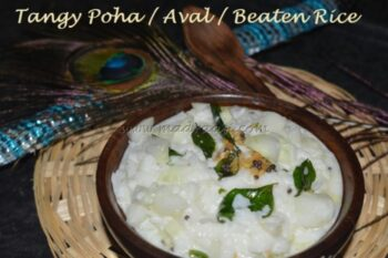 Tangy Poha / Aval / Beaten Rice - Plattershare - Recipes, Food Stories And Food Enthusiasts