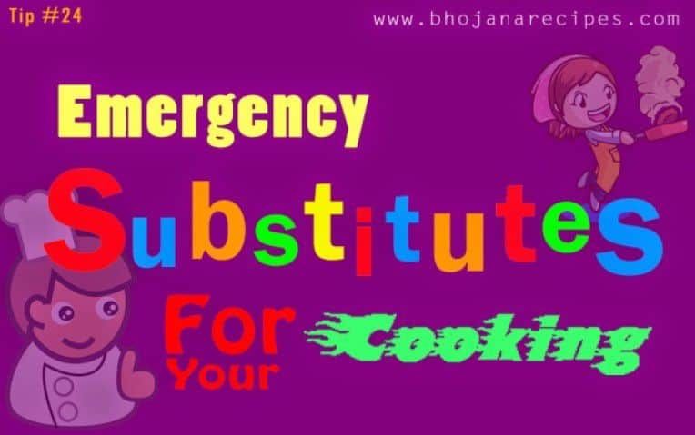 Emergency Substitutes For Your Cooking - Plattershare - Recipes, Food Stories And Food Enthusiasts