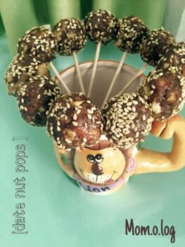 Date Nut Pops - Plattershare - Recipes, Food Stories And Food Enthusiasts