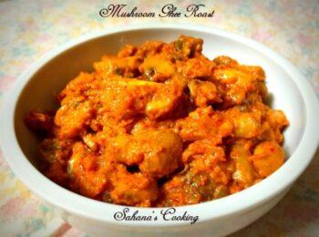 Mushroom Ghee Roast - Plattershare - Recipes, Food Stories And Food Enthusiasts