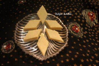 Kaju Katli Or Kaju Katri - Plattershare - Recipes, Food Stories And Food Enthusiasts