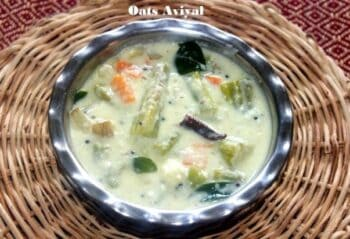 Oats Aviyal - Plattershare - Recipes, Food Stories And Food Enthusiasts