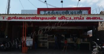 T.thangapandian Mittai Kadai - Eeral, Tuticorin District, Tamilnadu - Plattershare - Recipes, Food Stories And Food Enthusiasts